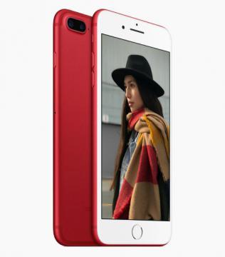 iPhone 7 Plus - 128G Quốc Tế Mới 95% -> 99%