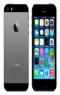 iPhone 5s - 16G Quốc Tế Mới 95% -> 99%